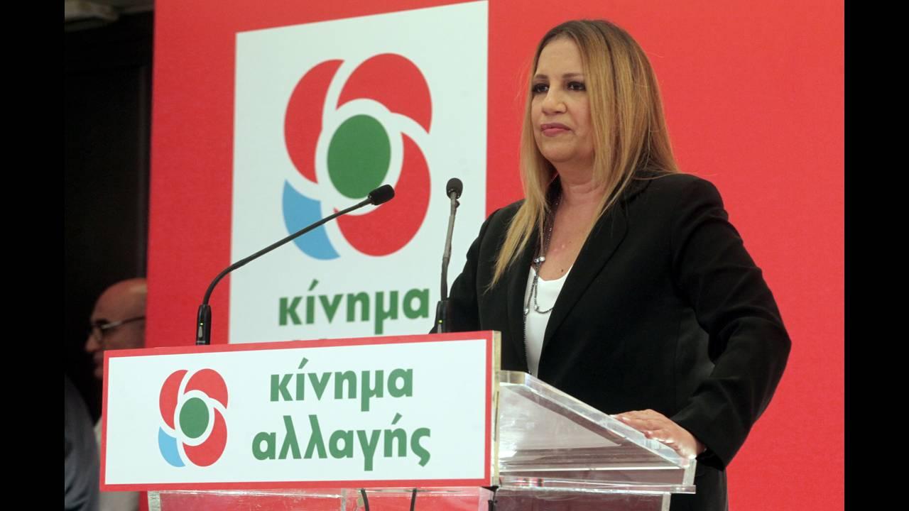 https://cdn.cnngreece.gr/media/news/2018/07/04/137403/photos/snapshot/4500226.jpg