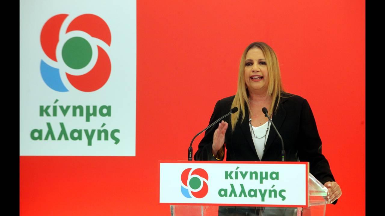 https://cdn.cnngreece.gr/media/news/2018/07/04/137403/photos/snapshot/4500236.jpg