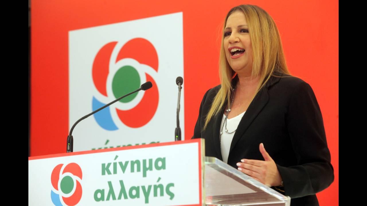 https://cdn.cnngreece.gr/media/news/2018/07/04/137403/photos/snapshot/4500255.jpg