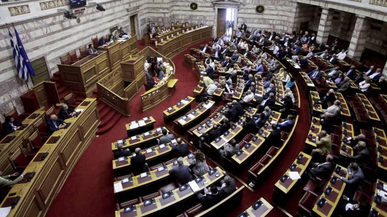 Κατατέθηκε στη Βουλή ο «Κλεισθένης Ι» - Τι προβλέπει το νομοσχέδιο