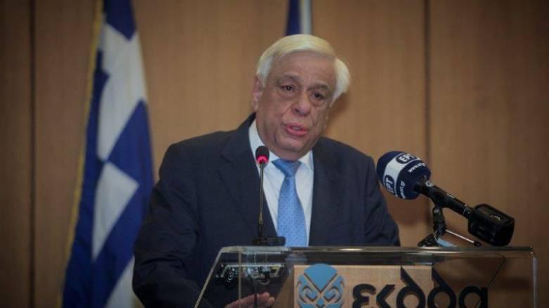 Παυλόπουλος: Μόνο μια ισχυρή, ενοποιημένη Ευρώπη μπορεί να ανταποκριθεί στις προκλήσεις