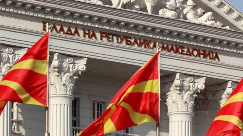 πΓΔΜ: Το κοινοβούλιο ψηφίζει ξανά για τον νόμο περί κύρωσης της συμφωνίας των Πρεσπών