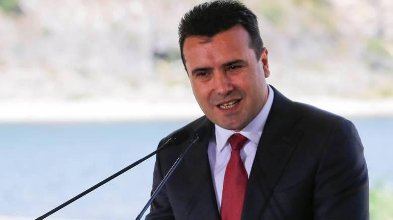 πΓΔΜ: Δεύτερο «ναι» στη συμφωνία των Πρεσπών από το Κοινοβούλιο
