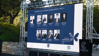 Repositioning Greece part 2: Digital transformation