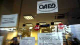 ΟΑΕΔ: Μεγάλο πρόγραμμα για 10.000 ανέργους