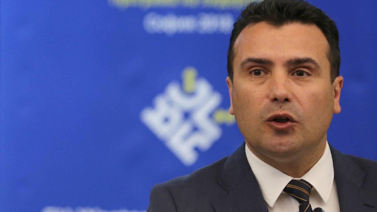 Ζάεφ: Τον Σεπτέμβριο ή τον Οκτώβριο το δημοψήφισμα