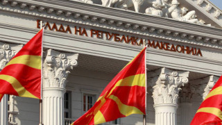 Μήνυση για εσχάτη προδοσία κατέθεσε κατά του Ζάεφ η αξιωματική αντιπολίτευση