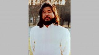 Ιαπωνία: Ο γκουρού Σόκο Ασαχάρα και άλλα έξι πρώην μέλη της σέκτας «Ομ Σινρικιό» απαγχονίστηκαν