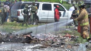 Μεξικό: Αυξήθηκε ο αριθμός των νεκρών από τις εκρήξεις σε αποθήκες πυροτεχνημάτων