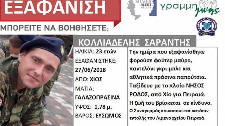 Νέα τροπή στην εξαφάνιση του 23χρονου στρατιώτη: Μαρτυρία για καυγά πάνω στο πλοίο