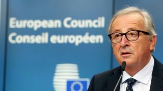 Γιούνκερ: Τον Σεπτέμβριο νέα πρόταση για την προστασία των εξωτερικών συνόρων της Ε.Ε.