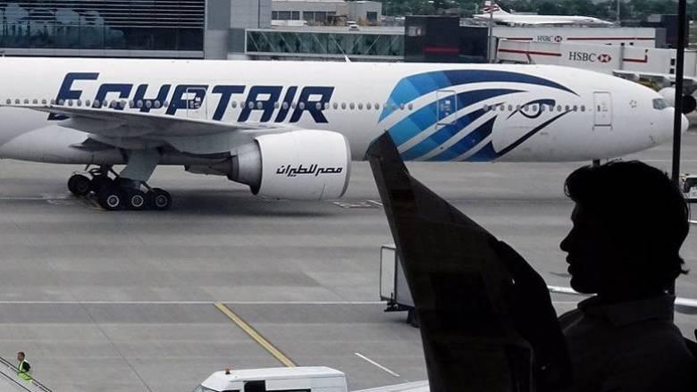 Τι αποφάνθηκαν οι Γάλλοι εμπειρογνώμονες για το αεροσκάφος της EgyptAir που συνετρίβη