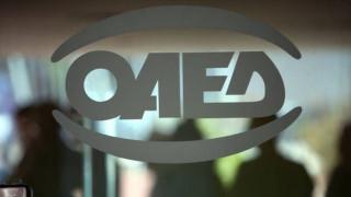 ΟΑΕΔ: Πρόγραμμα για 10.000 ανέργους 18 - 29 ετών