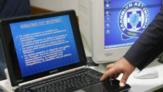 Συνελήφθη 22χρονος για πορνογραφία ανηλίκων μέσω διαδικτύου