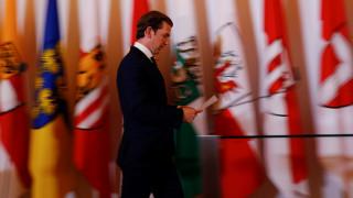 Η Αυστρία απαιτεί οι αιτούντες άσυλο να υποβάλουν τις αιτήσεις τους εκτός της Ε.Ε.