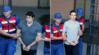 Η Εταιρεία Ελλήνων Δικαστικών Λειτουργών για τους δύο φυλακισμένους Έλληνες στρατιωτικούς