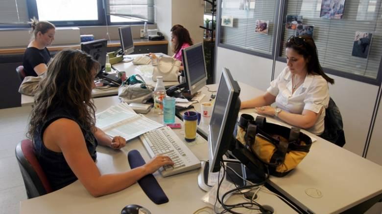 ΑΣΕΠ: Μόνιμες θέσεις απασχόλησης σε φορείς του Δημοσίου