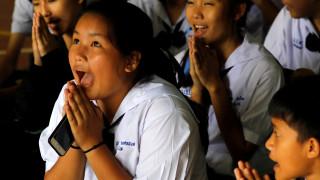 Ταϊλάνδη: Παγκόσμια αγωνία εν αναμονή της δεύτερης φάσης διάσωσης
