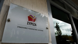 ΣΥΡΙΖΑ κατά Μπακογιάννη για την παρουσία της στην ορκωμοσία Ερντογάν