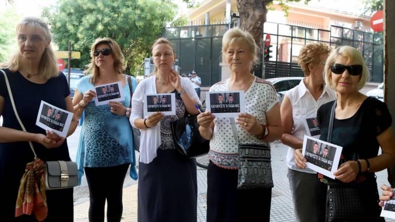 Θεσσαλονίκη: Συγκέντρωση διαμαρτυρίας για τους δύο Έλληνες στρατιωτικούς