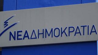 ΝΔ: Ο κ. Τσίπρας ξέχασε να αναφερθεί στα μακεδονικά προϊόντα της Βορείου Ελλάδας