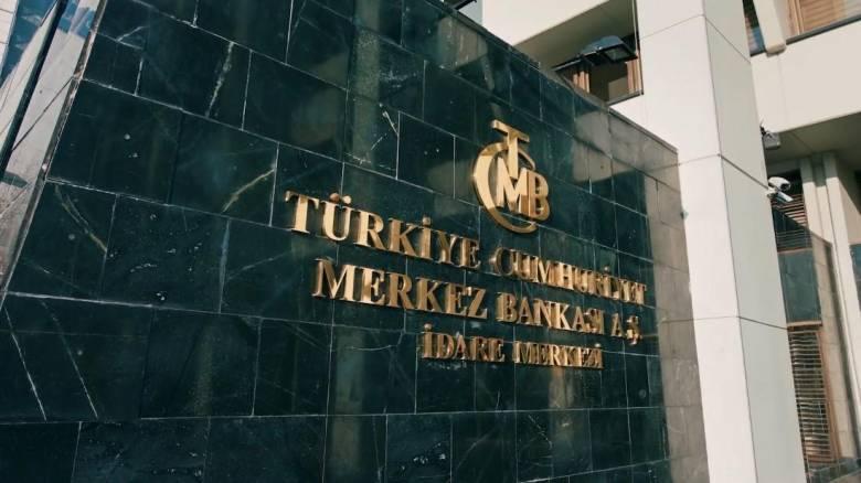 Ο Ερντογάν θα διορίζει και τον διοικητή της κεντρικής τράπεζας της Τουρκίας