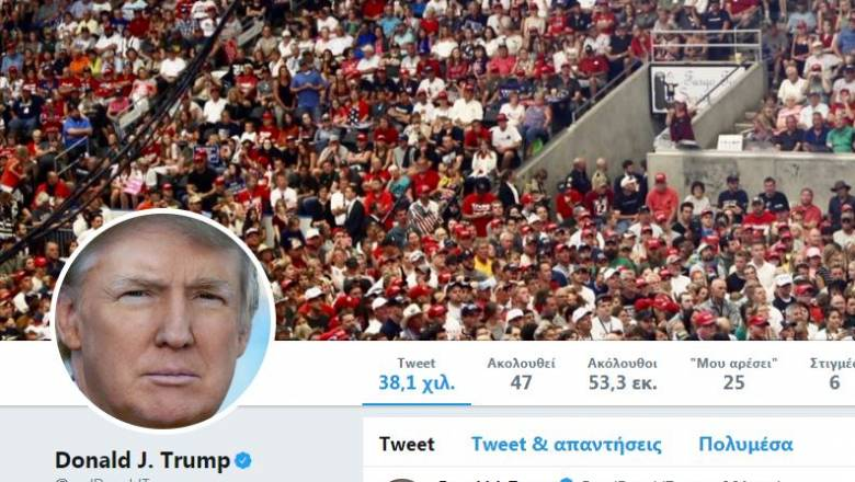 «Πρωταθλητής» στο twitter o Ντόναλντ Τραμπ