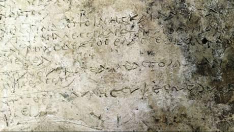 Ολυμπία: βρέθηκε το παλαιότερο γραπτό απόσπασμα των Ομηρικών Επών;