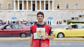 Εγώ, ο βρωμιάρης, άστεγος, ο σπουδαγμένος με βιογραφικό: ο Νίκος διεκδικεί τρόπαιο με «σχεδία»