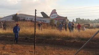 Νότια Αφρική: Συντριβή αεροσκάφους κοντά στην Πρετόρια - Τουλάχιστον 20 τραυματίες