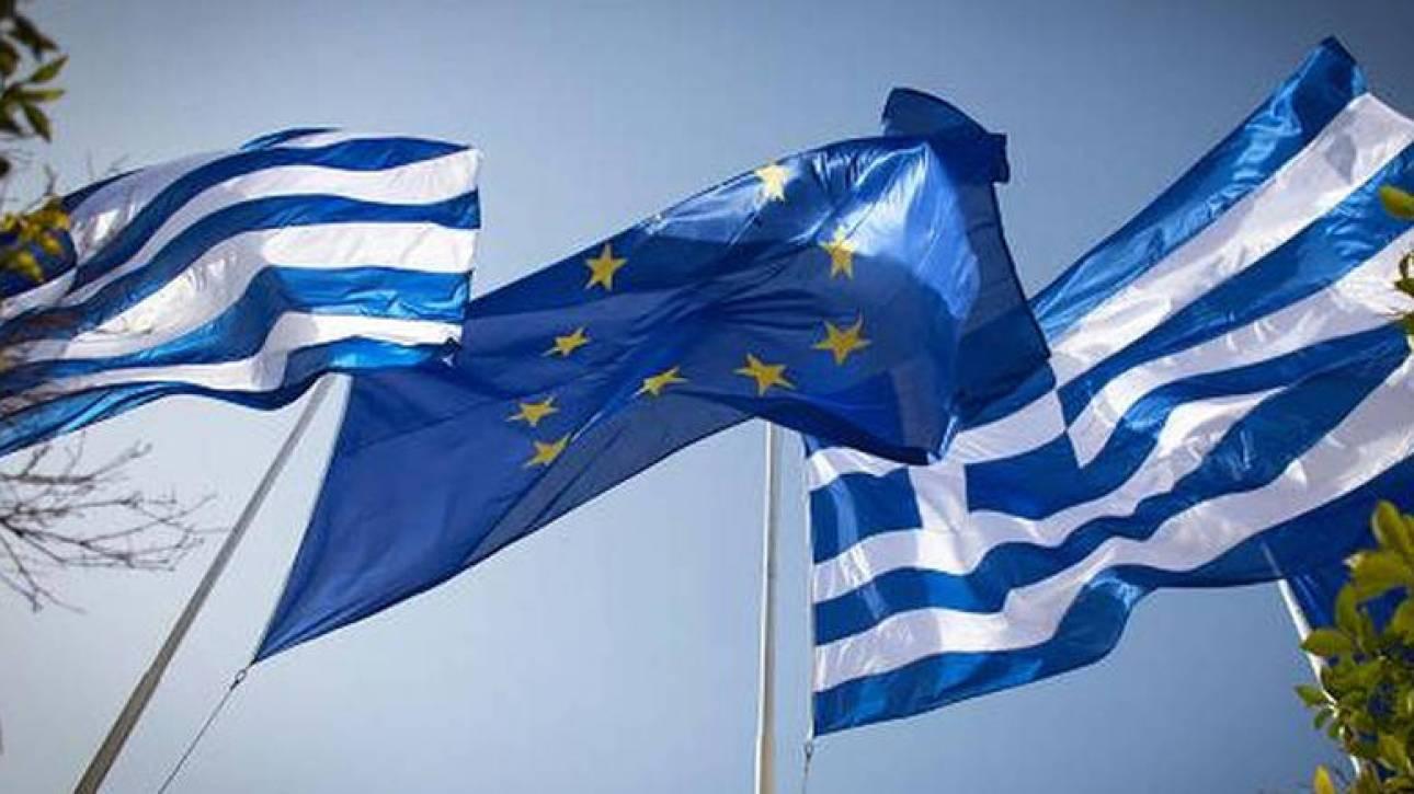 Στη δημοσιότητα το σχέδιο μεταμνημονιακής εποπτείας της Ελλάδος