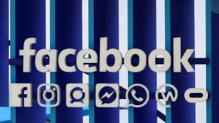 Πρόσβαση σε δεδομένα χιλιάδων χρηστών με τις... ευλογίες του Facebook για ρωσικό κολοσσό