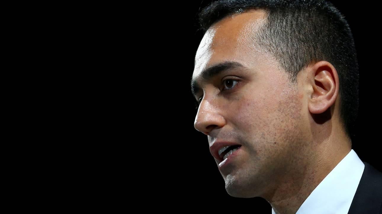Ντι Μάιο: Εκτός κυβερνητικής ατζέντας η αποχώρηση της Ιταλίας από το ευρώ