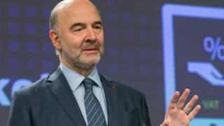 Μοσκοβισί: Ανοιχτό το ενδεχόμενο να μην γίνουν περικοπές στις συντάξεις το 2019
