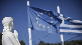 Δέκα ερωτήσεις–απαντήσεις για τη μεταμνημονιακή επιτήρηση της Ελλάδος