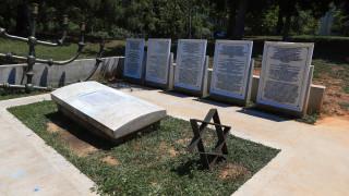 Έρευνα από την Ασφάλεια για τη βεβήλωση του εβραϊκού μνημείου στο ΑΠΘ