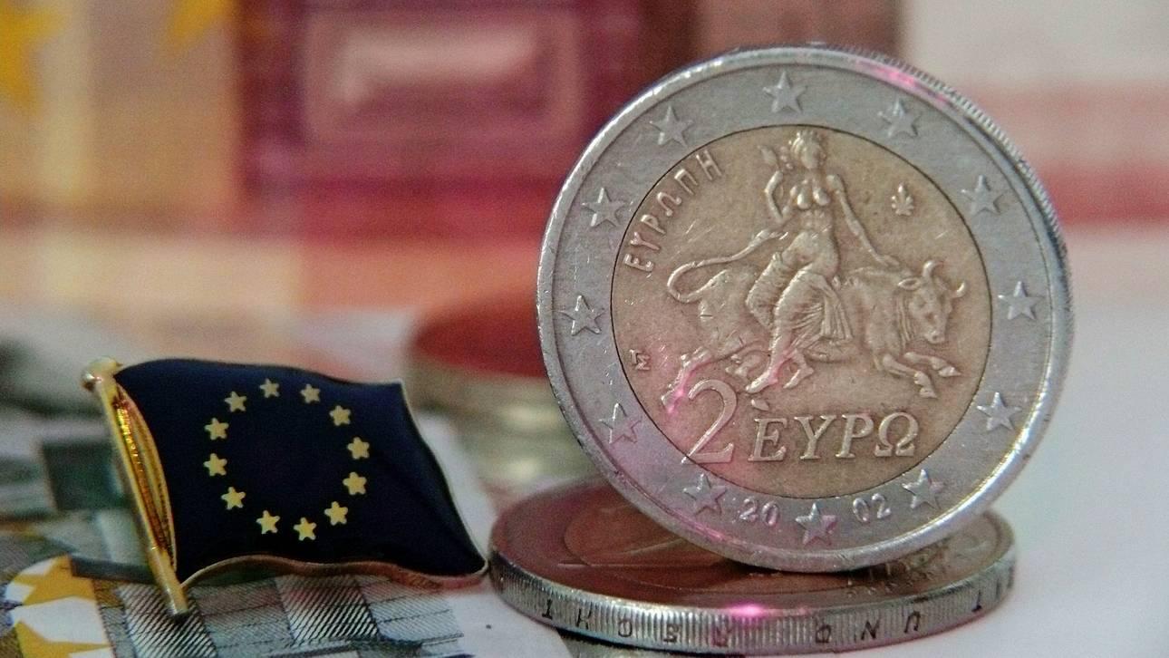 Στα 10,3 δισ. ευρώ μειώθηκε ο ELA των ελληνικών τραπεζών