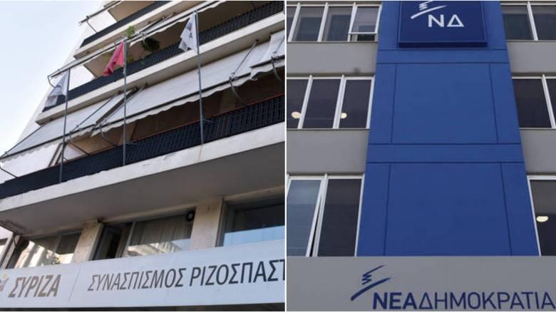 Νέα κόντρα: «Μας ταράξατε στο ηθικό πλεονέκτημα» λέει η ΝΔ, «περισσεύει το θράσος» απαντά ο ΣΥΡΙΖΑ