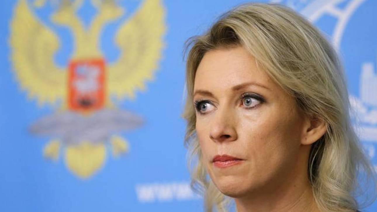 Ζαχάροβα για απελάσεις Ρώσων διπλωματών: Υπάρχει η πάγια τακτική της συμμετρικής συνέπειας