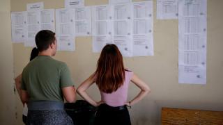 Βάσεις 2018: Σε ποιες σχολές θα σημειωθεί η μεγαλύτερη πτώση