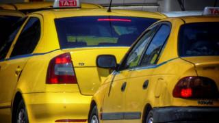 Πρόστιμα – «φωτιά» έως και 4.000 για τους ταξιτζήδες