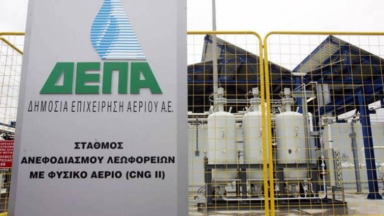 Έπεσαν οι υπογραφές ΔΕΠΑ-Shell για την πώληση ΕΠΑ και ΕΔΑ Αττικής