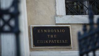 ΣτΕ: Συζητήθηκε η αίτηση αναστολής Παμμακεδονικών Οργανώσεων κατά της συμφωνίας των Πρεσπών
