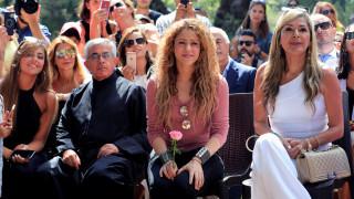 H Σακίρα επισκέφθηκε το χωριό της γιαγιάς της στο Λίβανο
