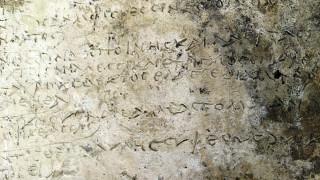 Αρχαία Ολυμπία: Τεραστίων διαστάσεων ανακάλυψη η πήλινη πλάκα με τους στίχους της Οδύσσειας