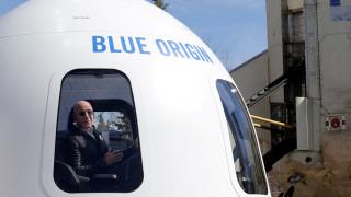 Ταξίδι στο διάστημα με εισιτήριο 200.000 δολαρίων
