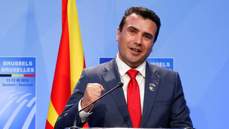 Η πΓΔΜ γιορτάζει την πρόσκληση ένταξης στο ΝΑΤΟ