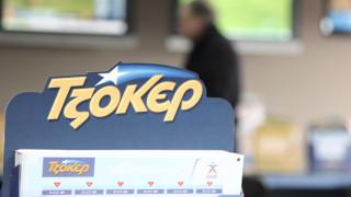 Τζόκερ: Περισσότερα από 2.500.000 ευρώ θα μοιράσει την Κυριακή