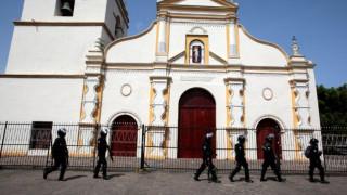 Κλιμακώνεται η ένταση στη Νικαράγουα: Νεκροί και τραυματίες σε νέο περιστατικό βίας