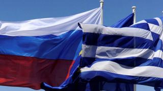 Απελάσεις Ρώσων διπλωματών: Η δήλωση Λαβρόφ και η στάση των ΗΠΑ
